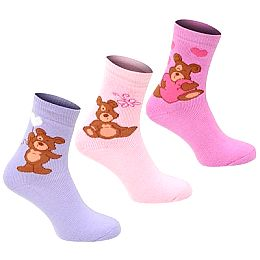 Купить Drew Brady Thermal Jacquard 3 Pack Childrens 750.00 за рублей