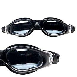 Купить --- Aqua Sphere Kaiman Goggles 1950.00 за рублей